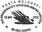 Day of the Anti-Aircraft Missile Brigade «Dimitrie Cantemir» 2002