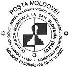 World Chess Olympiad, Slovenia 2002
