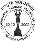 World Chess Championship (Women) 2002