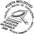 National Philatelic Exhibition 2002 (I): «Philately - A Means of Knowledge» 2002