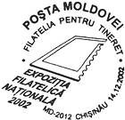 National Philatelic Exhibition 2002 (IV): «Philately for Young People»