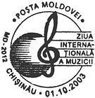 International Music Day 2003