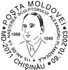 Alexandru Plămădeală - 115th Birth Anniversary 2003