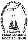International Music Festival «Mărţişor» 2003