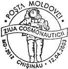 Day of Cosmonautics 2003