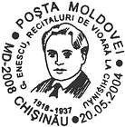 George Enescu -  Violin Recitals in Chişinău (1918-1937) 2004
