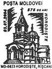 Village of Horodişte - 575th Anniversary 2004