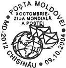 World Post Day 2004