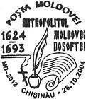 Dosoftei, Metropolitan of Moldavia (Dimitrie Barilă) - 380th Birth Anniversary 2004