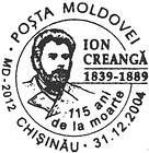 Ion Creangă - 115th Death Anniversary 2004