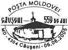 Căuşeni - 550th Anniversary 2005
