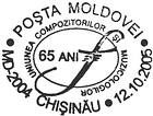 Union of Composers and Musicologists of Moldova - 65th Anniversary