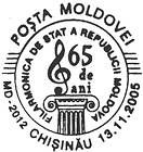 State Philharmonic Orchestra of Moldova - 65th Anniversary