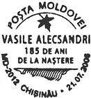 Vasile Alecsandri - 185th Birth Anniversary 2006