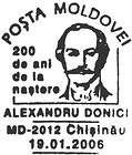 Alexandru Donici - 200th Birth Anniversary 2006