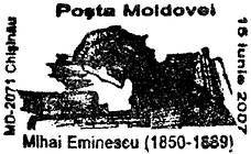 Mihai Eminescu, Poet (1850-1889) 2007
