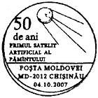 First Artificial Satellite «Sputnik 1» - 50th Anniversary 2007