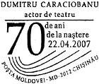 Dumitru Caraciobanu - 70th Birth Anniversary 2007