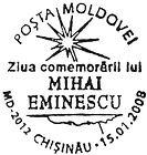Mihai Eminescu Commemoration Day 2008