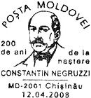 Constantin Negruzzi - 200th Birth Anniversary 2008
