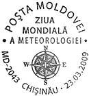 World Meteorological Day 2009