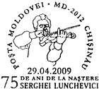 Serghei Lunchevici - 75th Birth Anniversary 2009