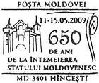 Hîncești: 650 Years Since the Foundation of the State of Moldavia 2009