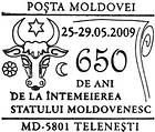 Telenești: 650 Years Since the Foundation of the State of Moldavia