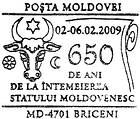 Briceni: 650 Years Since the Foundation of the State of Moldavia 2009