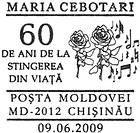 Maria Cebotari - 60th Anniversary of Her Death 2009