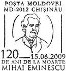 Mihai Eminescu - 120th Anniversary of His Death 2009