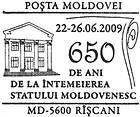 Rîșcani: 650 Years Since the Foundation of the State of Moldavia 2009
