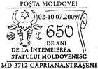 Strășeni: 650 Years Since the Foundation of the State of Moldavia 2009