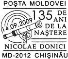 Nicolae Donici - 135th Birth Anniversary 2009