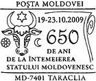 Taraclia: 650 Years Since the Foundation of the State of Moldavia 2009
