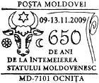 Ocnița: 650 Years Since the Foundation of the State of Moldavia 2009