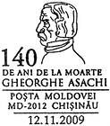 Gheorghe Asachi - 140th Anniversary of His Death 2009
