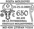 Ștefan Vodă: 650 Years Since the Foundation of the State of Moldavia 2009