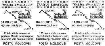 Eminescu Trail (Series I): 125th Anniversary of the Passing of Mihai Eminescu Through Bessarabia Towards Kuyalnik, Odessa