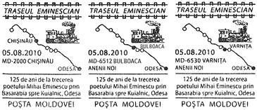 Eminescu Trail (Series II): 125th Anniversary of the Passing of Mihai Eminescu Through Bessarabia Towards Kuyalnik, Odessa