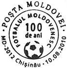 Centenary of Moldovan Football 2010