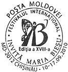 International Festival «Maria Bieșu Invites»