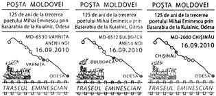 Eminescu Trail (Series III): 125th Anniversary of the Passing of Mihai Eminescu Through Bessarabia Towards Kuyalnik, Odessa