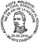 Alexandru Ioan Cuza - 190th Birth Anniversary 2010