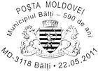 Municipality of Bălți - 590th Anniversary 2011