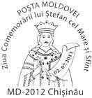 Ștefan cel Mare Remembrance Day 2011
