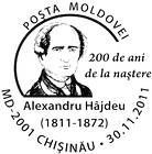 Alexandru Hâjdeu - 200th Birth Anniversary