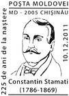 Constantin Stamati - 225th Birth Anniversary