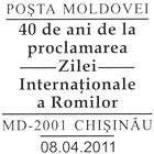 Proclamation of International Romani Day - 40th Anniversary