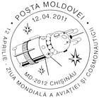 World Day of Aviation and Cosmonautics